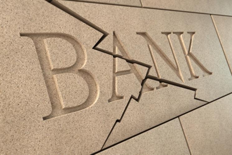 Surprise, Goldman Sachs: Public Bank of North Dakota Just
