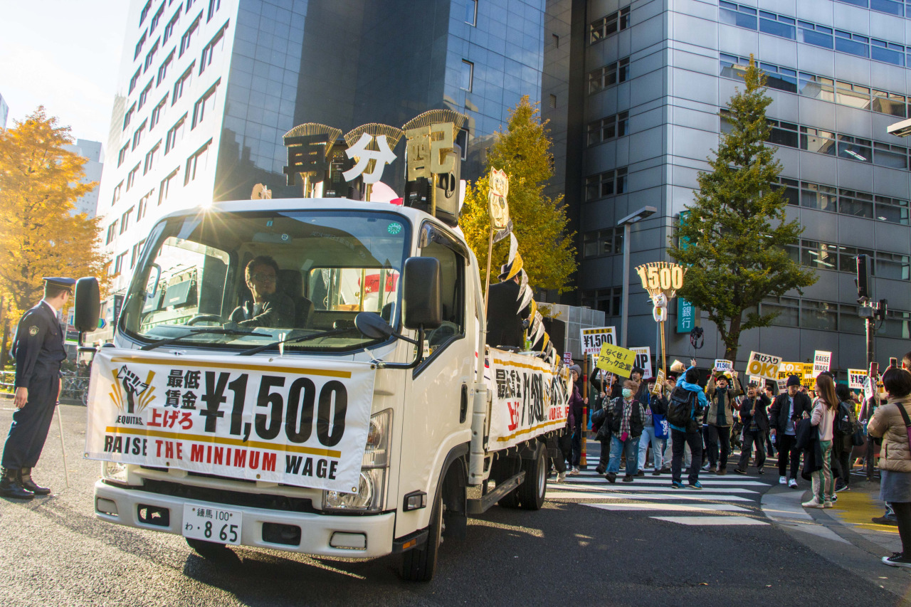 AEQUITAS, Fight for $15, Japan's Fight for $15, Fair Labor Center, low wage workers, minimum wage, living wage, workers movement, global living wage movement
