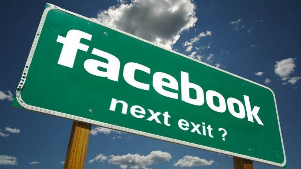 Minds, anti-Facebook, crypto social network, surveillance programs, social media addiction