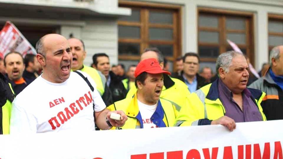Greek privatizations, transit privatization, Panhellenic Railway Association, TrainOSE, water privatization, Thessaloniki Water Supply & Sewage, Greek austerity policies