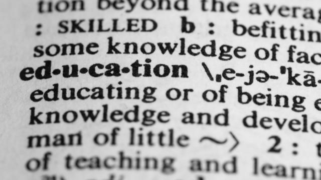 Govt of Pakistan, Higher Education Commission, National Essay ...